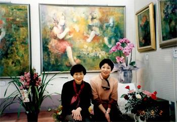 1996年 二人展
